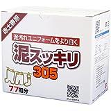 泥スッキリ本舗 泥スッキリ 305 赤土専用洗剤 1.5kg
