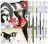 銀の匙 Silver Spoon コミック 1-6巻セット (少年サンデーコミックス)