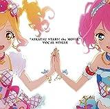 「アイカツスターズ!」新OP/ED曲が11月発売。劇場版CDが17日に