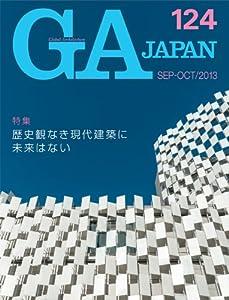 GA JAPAN 124