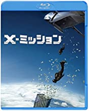 X-�ߥå���� �֥롼�쥤&DVD���å�(������/2����/�ǥ����륳�ԡ���) [Blu-ray]