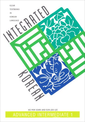 Klear: Integ Korean: Adv Int 1 Txpa (Klear Textbooks in...