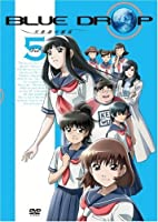 BLUE DROP~天使達の戯曲~ Vol.5 [DVD]