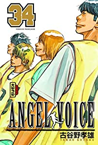 Angel Voice Edition simple Tome 34