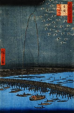 Fireworks At Ryogoku By Ando Hiroshige Wall Mural - 30 Inches H X 20 Inches W - Peel And Stick Removable Graphic front-661288