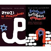 Review of Bohaterowie, Hochsztaplerzy, Opisywacze, Wokol Żydowskiego Związku Wojskowego  [Heroes, Hucksters and Story-Tellers: On the Jewish Military Union in the Warsaw Ghetto]