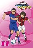 銀河へキックオフ!! Vol.11 [DVD]