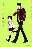 リコーダーとランドセル (2) (バンブー・コミックス)
