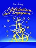img - for L'Alfabetiere dell'Ingegnere (Volume 1) (Italian Edition) book / textbook / text book