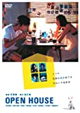 OPEN HOUSE[DVD]