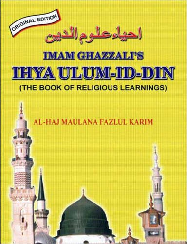 Ihya Ulum Id Din: Book of Religious Learning