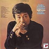 ベルリオーズ:幻想交響曲(1966年録音)(期間生産限定盤)