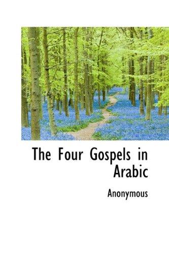 The Four Gospels in  Arabic