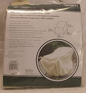 Taupe Polyester Oversized Chair Cover from Garden Treasures Living