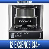 【シマノ純正】 12エクスセンスCI4+ 4000XGS番用 純正スプール