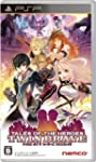Tales of the Heroes: Twin Brave [Firs...