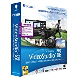 VideoStudio Pro X6 特別優待版