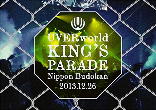 UVERworld KING'S PARADE Nippon Budokan 2013.12.26(初回生産限定盤) [DVD]