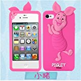 Lovestal New Hotsale Disney Minnie Mouse Mickey Mouse Donald Duck Winnie Pooh Fashionalble Designed Soft Silicone Case For The iphone 5/5S (Piglet) + 1psc Lovestal Wristband