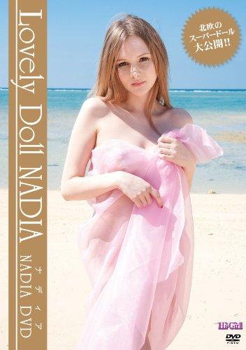 [ナディア] ナディア Lovely Doll NADIA