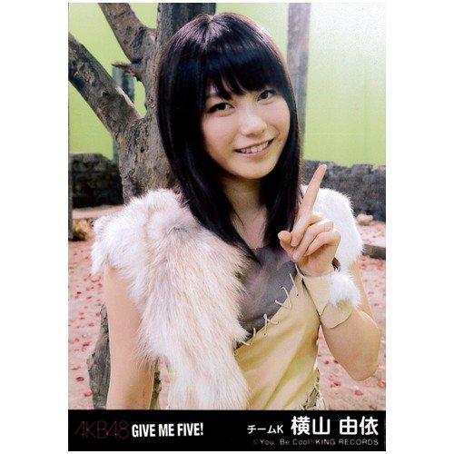 AKB48公式生写真Give me five劇場盤【横山由依】