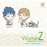 VitaminZ×羊でおやすみシリーズVol.2「テントでおやすみ」