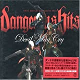 Image of Game Music by Devil May Cry Dangerous Hits [Music CD]