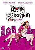 KiSSingジェシカ[DVD]