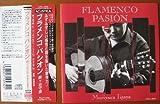 フラメンコ・パシオン : フラメンコ・ギターの妙技