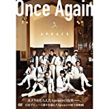 Once Again [DVD]