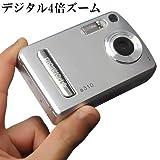 Polaroid(ポラロイド)デジタルカメラ トイカメラ a310×3台セット