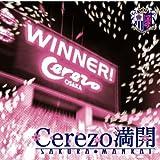 Cerezo(サクラ)満開-セレッソ大阪勝利の歌-