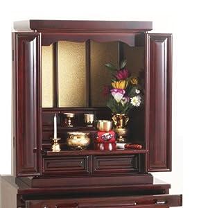 Genuine Wooden Buddhist Altar Ch 128 Home Kitchen