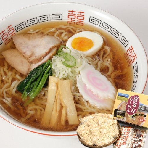 喜多方らーめん本舗 喜多方ラーメン(10食)