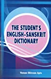 img - for The Student's English-Sanskrit Dictionary (Paperback) book / textbook / text book