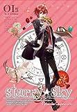 アニメ「Starry☆Sky」スペシャルプライスDVD-BOX1