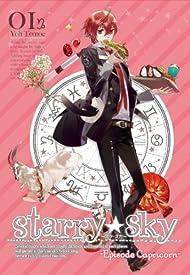 アニメ「Starry☆Sky」スペシャルプライスDVD-BOX2
