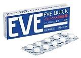 【指定第2類医薬品】イブクイック頭痛薬 20錠 ランキングお取り寄せ