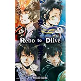 Rebo to Dlive 天野明 キャラクターズビジュアルブック (ジャンプコミックス)