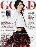 GOLD (ゴールド) 2014年 01月号 [雑誌]