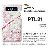 au VEGA PTL21 ケース VEGA PTL21 カバー ケース・ジャケット【パステル和柄/ptl21-M745】