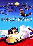 Porco Rosso Hayao Miyazaki DVD