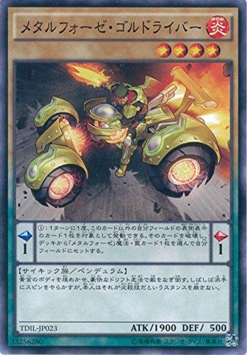 遊戯王カード TDIL-JP023 メタルフォーゼ・ゴルドライバー(ノーマル)遊戯王アーク・ファイブ [ザ・ダーク・イリュージョン]