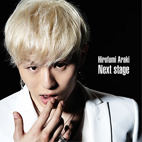 Next Stage (CD+DVD)