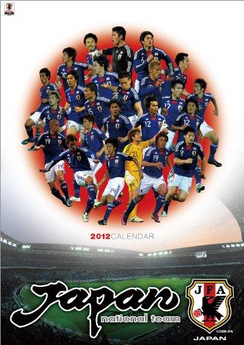 サッカー日本代表 [2012年 カレンダー]