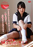 あなたに甘えんぼ 麻友美 AMEN-003 [DVD]