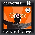 Rapid Greek: Volume 2 | Earworms Learning