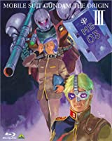 「機動戦士ガンダム THE ORIGIN」BD第3巻「暁の蜂起」発売