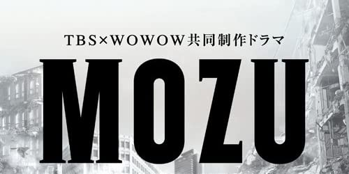 MOZU オリジナル・サウンドトラック