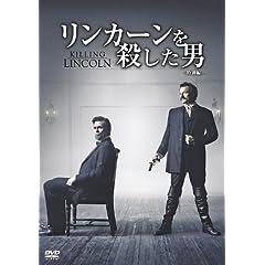 �����J�[�����E�����j<���ʕ�> [DVD]